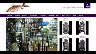 видео Каталог сайтов. Хостинг обеспечит хранилищем для сайта