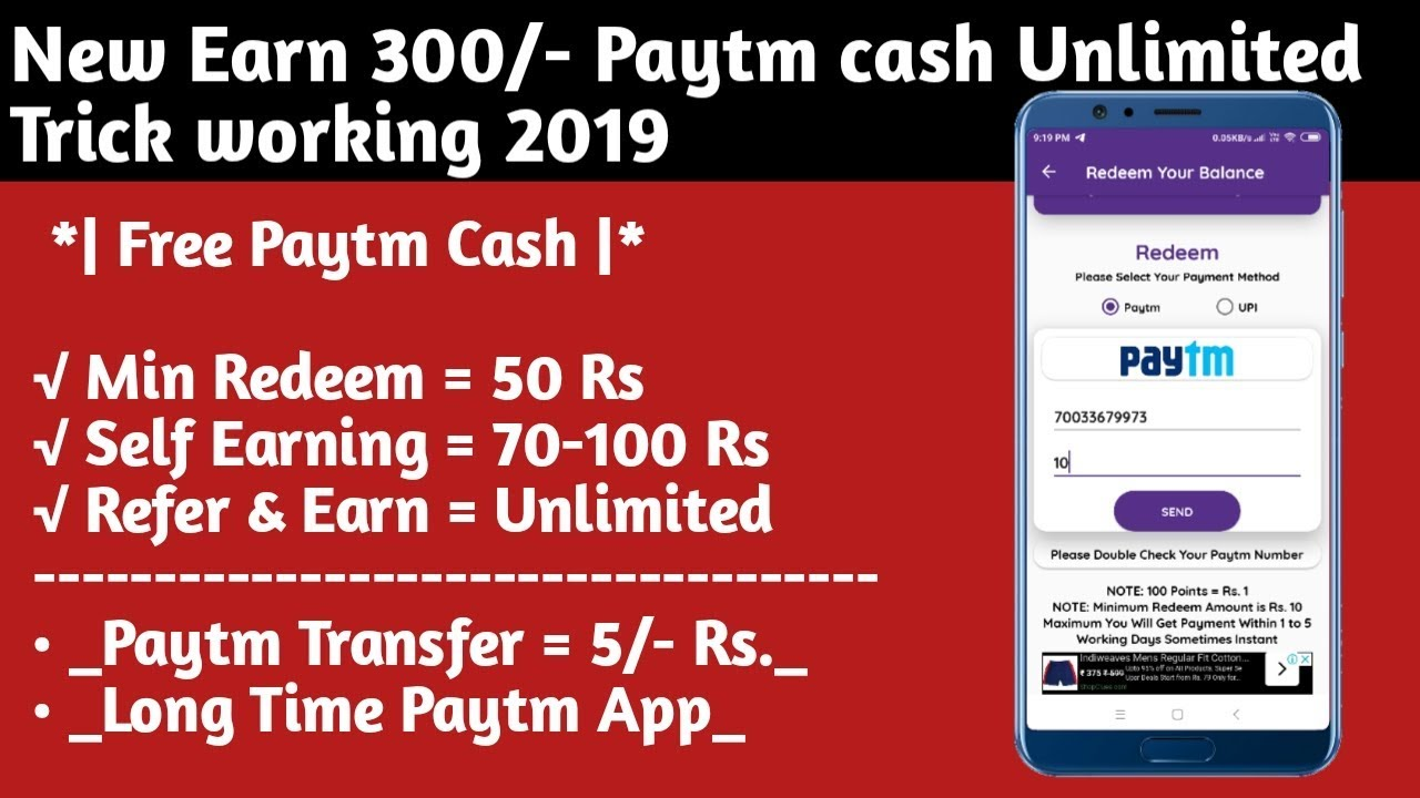 10 29 MB] New Earn ₹300 Paytm Cash Unlimited Trick Working