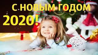 Супер Новогодняя Песня на Новый Год 2020 ❄ Новогодние песни 2020 Слушать онлайн песни на Новый год