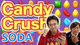 爽快感がアップした!「キャンディークラッシュソーダ」#1 screenshot 3