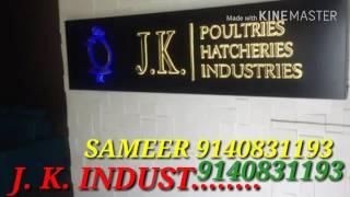 Jk industries