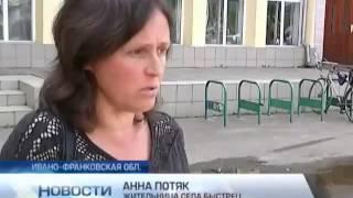 Пьяный милиционер устроил ДТП в Ивано-Франковской об...(, 2014-06-03T17:22:58.000Z)