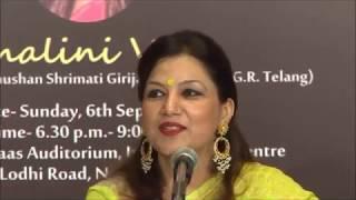 Tum apna ranjo gham - by Shalini Ved