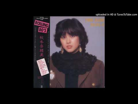 Naomi Akimoto – Singin' In The Rain