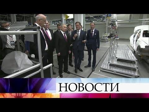 В Московской области Владимир Путин дал старт работе первого в России завода Mercedes.