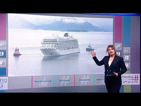 24 ساعة من الرعب عاشها 1000 راكب على متن الباخرة فايكينغ_سكاي النرويجية  - نشر قبل 2 ساعة