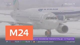 Из-за снегопада изменено расписание в столичных аэропортах - Москва 24