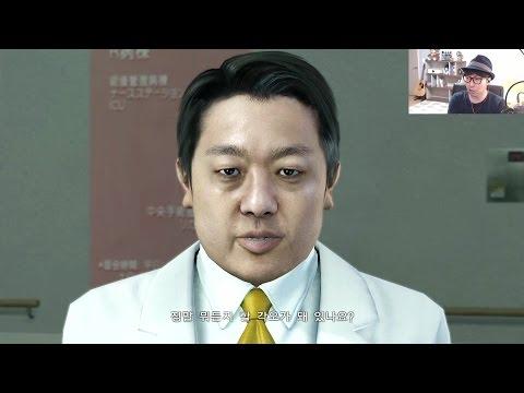 용과같이 극] 대도서관 코믹 게임 실황 9화