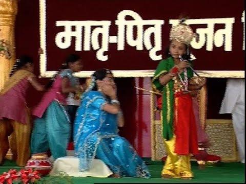 Kitni Karuna bhari huyi hai... | कितनी करुणा भरी हुयी है मात-पिता के प्यार में - MPPD Bhajan