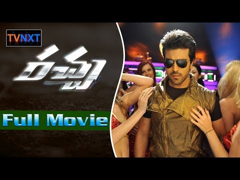 Ram Charan Racha Telugu Full Length Movie...