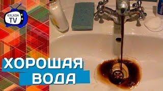 Кофе и нефть вместо горячей воды. Хорошо живем!