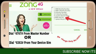 Zong 4g device package monthly GNO 30GB zong 4g internet package [URDU]