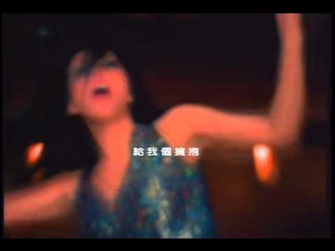 張惠妹-我要飛  官方MV