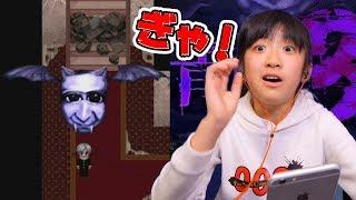 #6【青鬼3】大屋敷西側廊下 かんなゲーム実況 thumbnail