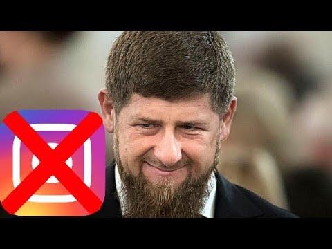 Кадырова заблокировали