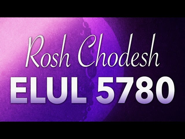 Beth Shalom Messianic Congregation Live - Rosh Chodesh Elul 5780
