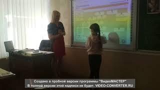 Урок математики 5-В клас. Учитель Ігнатова Т.В.