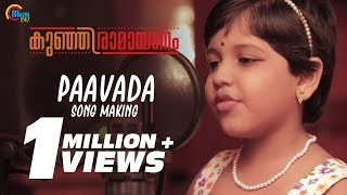 Kunjiramayanam - Paavada Song Making Video Ft Daya Bijibal | Official