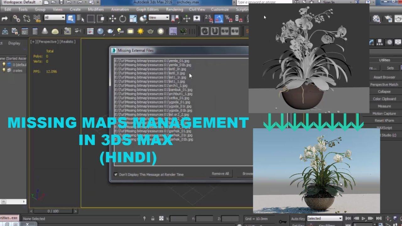3ds Max Missing Textures Problem (Hindi) Tutorial
