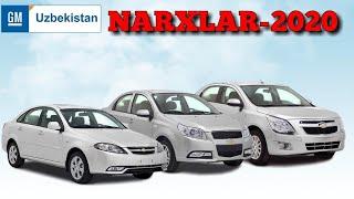 GM UZBEKISTAN NARXLARI - АВГУСТ 2020/ Цены на автомобили GM