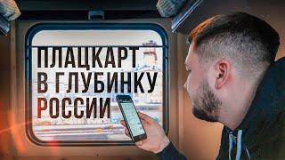 Жизнь на грани / Как живёт город на 5 тысяч человек / Путешествие в русскую глубинку