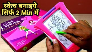 Unique Sketching Kit for Girls & Boys | Unbox & Learn Educational Kit