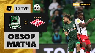 24 10 2020 Краснодар Спартак 1 3 Обзор матча