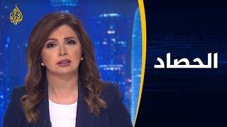 الحصاد-السودان.. ما تأثيرات زيارة وفود إماراتية وسعودية ومصرية للخرطوم؟