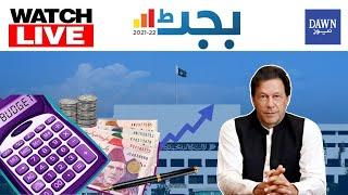 🔴 Budget 2021-2022 Live | Special transmission