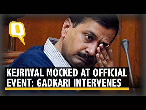 Audience Mocks, Heckles Delhi CM Kejriwal at Official Event | The Quint