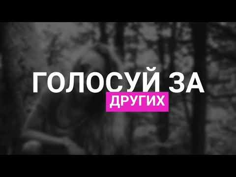 Фото батл | Заработок на селфи | fo-ba.ru | Фото конкурс | foto battle