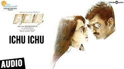 Ichu ichu kudu video song from the latest tamil film vedi | vedi.
