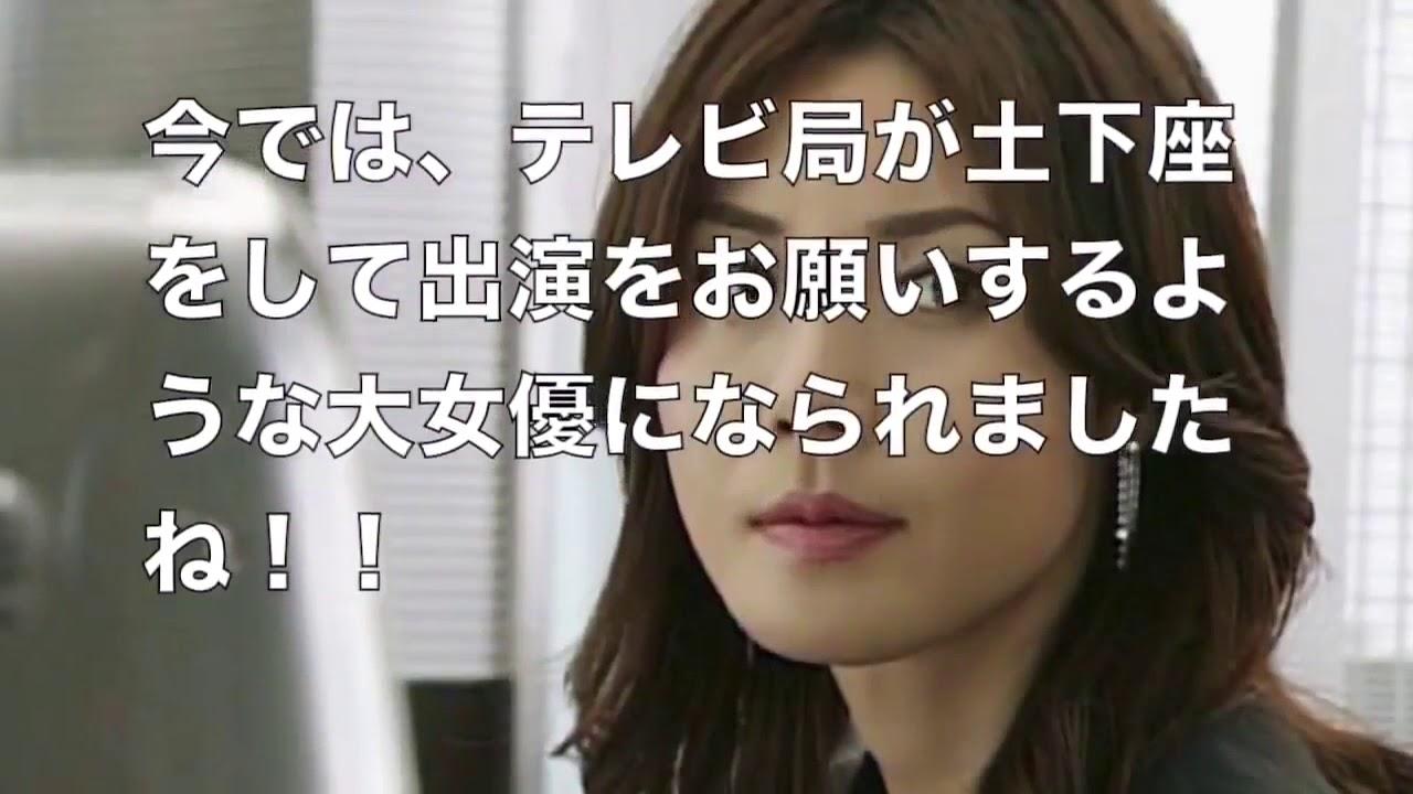 菜々子 歴史 松嶋 黒