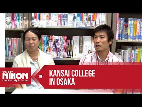 Kansai College - Osaka City & Tennoji - 大阪 - 天王寺