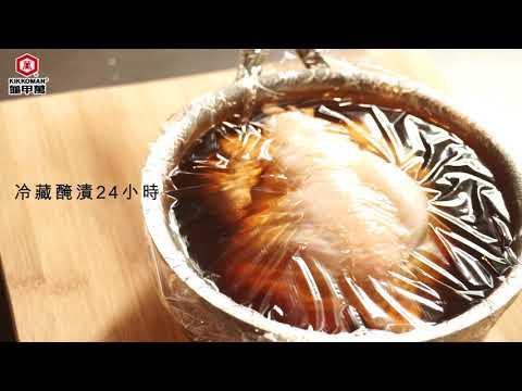 【龜甲萬】義式香料嫩烤春雞,道地義國風味料理