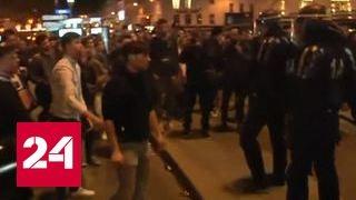 Франция сделала свой выбор: пока считают голоса, на улицах бушует толпа