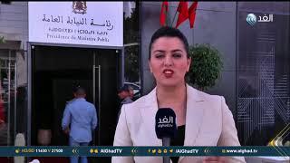 تقرير| استقلال النيابة العامة.. وزير العدل المغربي يسلم النيابة لوكيل عام الملك بالنقض