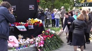 Траурная акция в память о погибших в керченском колледже