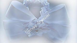 Резинка на гульку-пучок из цветов Канзаши/The elastic on the bun from flowers Kanzashi
