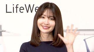 小嶋陽菜、「ワイヤレスブラ」新キャラクターに 小嶋陽菜 検索動画 30