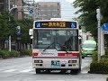 西鉄バス(香椎浜・照葉5898:博多駅・博多バスターミナル→アイランドシティ照葉)