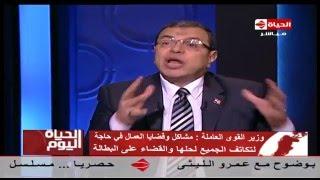 وزير القوى العاملة : ''في شغل كتير ..ومفيش شباب بيتقدم''