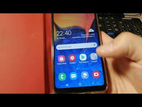 Как ОСВОБОДИТЬ ПАМЯТЬ на ТЕЛЕФОНЕ Android Samsung? Очистить Память на Смартфоне Самсунг АНДРОИД!