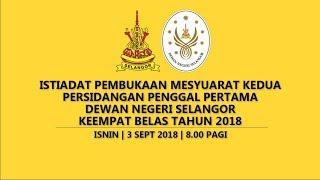Gambar cover #LIVE Istiadat Pembukaan Persidangan Penggal Pertama Dewan Negeri Selangor Ke-14 Tahun 2018