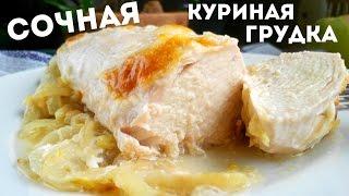 Куриная грудка с луком и майонезом в духовке сочная и вкусная. Куриное филе в майонезе рецепт