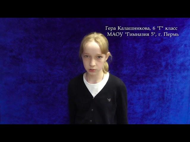 Изображение предпросмотра прочтения – ГераКалашникова читает произведение «Судьба ли так моя переменилась...» А.А.Ахматовой