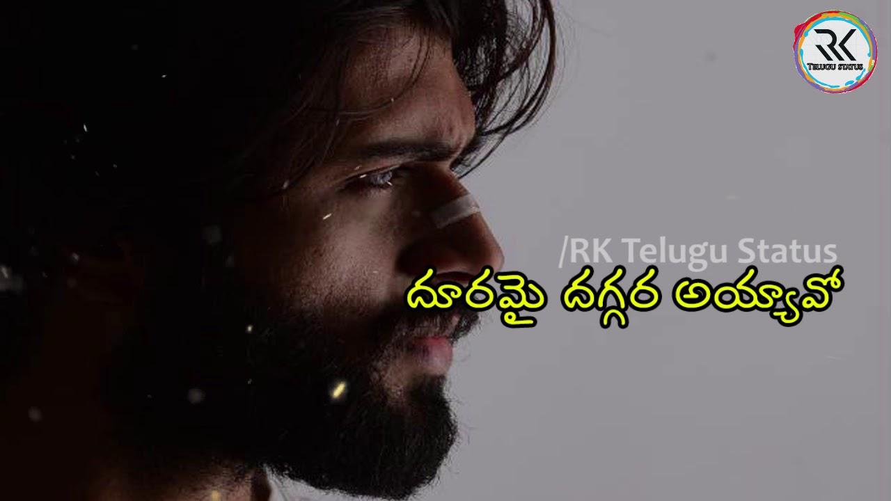 Download Love Fail Heart Touching Telugu Words By Vijay Devarakonda