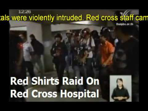 The Real Background of Yingluck Shinawatra, PM of Terrorists Party