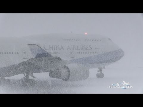 ついに再生330万回突破!!超絶!!猛吹の新千歳空港 China Airlines B747-400