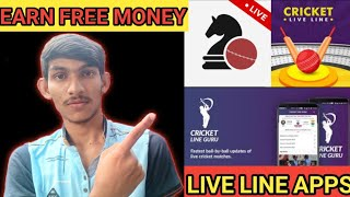 Similar Apps to CricLive - Cricket Live Line Suggestions